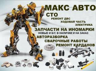 нано покрытие авто иркутск