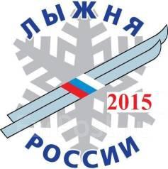 ������������� �������� ������ ����� ������ ������-2015�