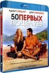 50 ������ �������� (BR) ��� 2004