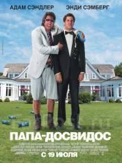 ���� - �������� (BR) 2012 ���