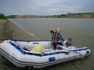 рти барнаул официальный сайт лодки