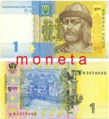 1 ������ 2006 ���. �������. �����.