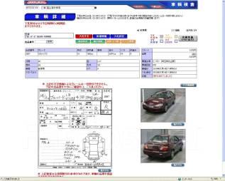 ���������. Nissan Bluebird Sylphy, QG10 ��������� QG18DE