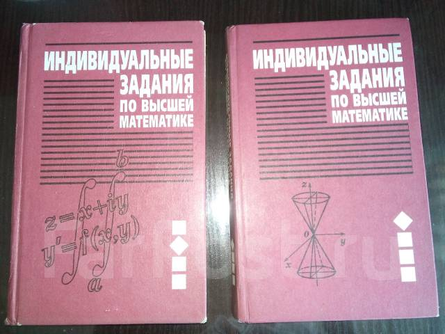 Решебник татарскому языку 3 класс хайдарова