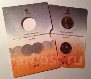 Знак рубля буклет ММД 1 рубль тираж 5000, в наличии, Уссурийск, центр