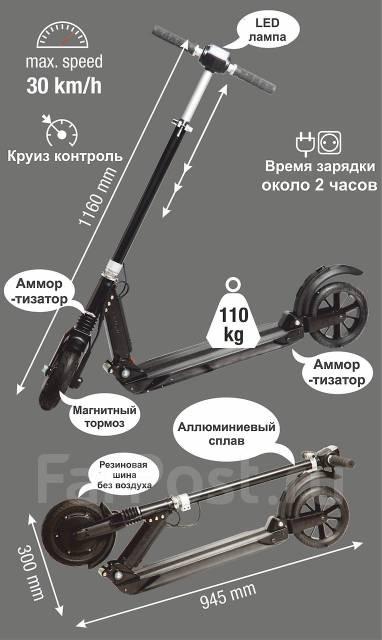 электросамокат booster sport 500w36v10