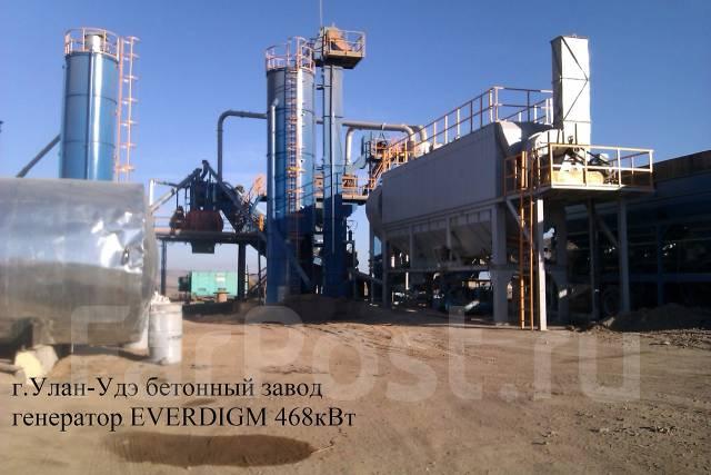 Бензиновые генераторы владивостоке генератор