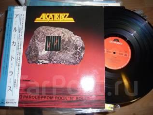 HARD! Alcatrazz - No Parole From Rock 'N' Roll - 1983 - Japan LP