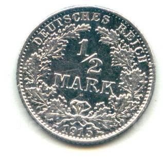 Германия 1/2 марки 1915 Е Серебро