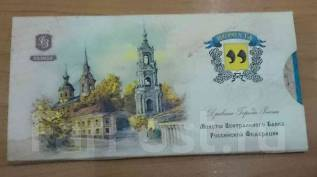 10 рублей 2014 г. Нерехта в буклете с жетоном ММД.