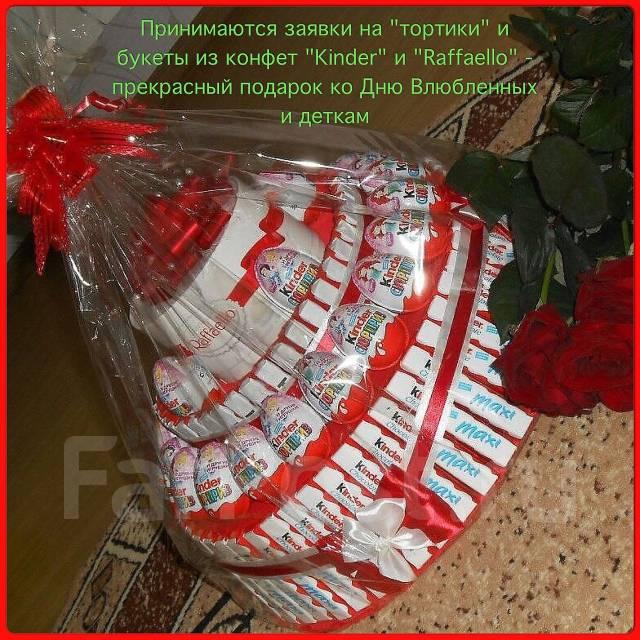 Funfromme  подарки и идеи подарков