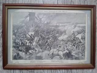 Литография старинная в раме - Полтавский БОЙ. Оригинал
