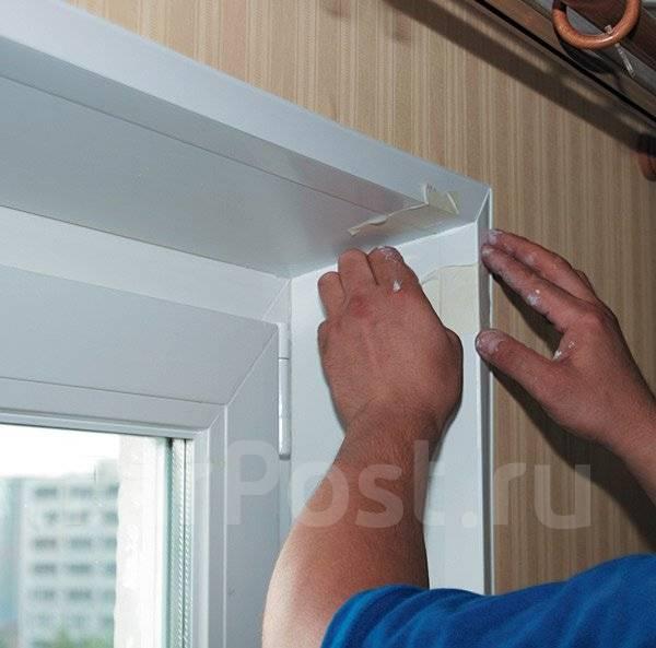 Ремонт окон-балконов - изготовление и установка дверей, о....