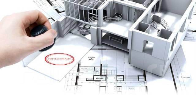 образец ходатайства о назначении оценочной экспертизы квартиры