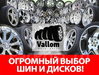 """Vallomru"" ����� ����������� ��� � ������ �� ������! �������� ����!"