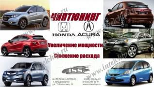 ���-������ Honda - Acura - ���������� ��������, �������� �������