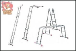 Лестницы и стремянки.