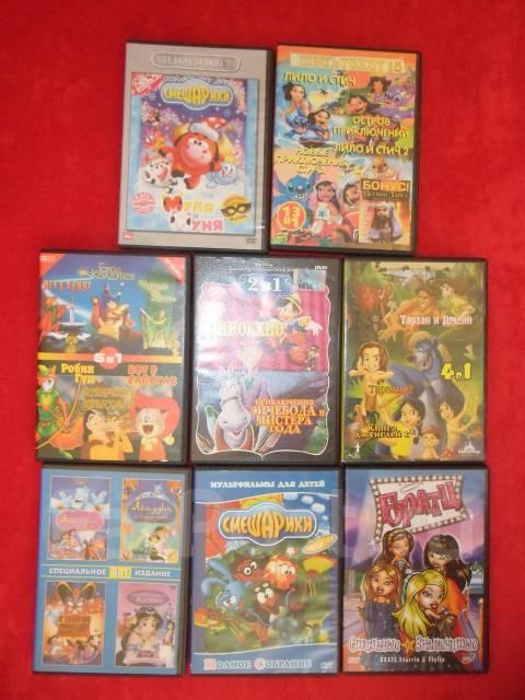 dvd просмотра дисков: