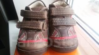 Купить обувь Зебра в онлайн магазине Лаботини - Labotini