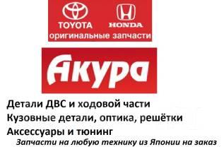 ����� ������������ ��������, ���������� Toyota, Honda, Nissan � ������