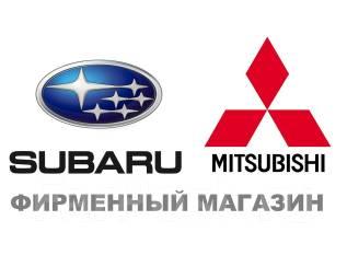 ������������ Subaru & Mitsbishi