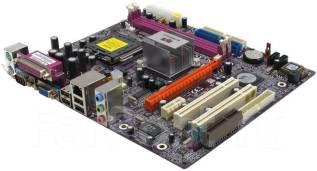ECS P4M890T-M V1.0
