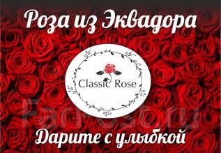 ��������-�������. �������� ������. Classic rose. ����� ����������� 26 ���. 9