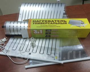 Продам Универсальный инфракрасный нагреватель - плэн