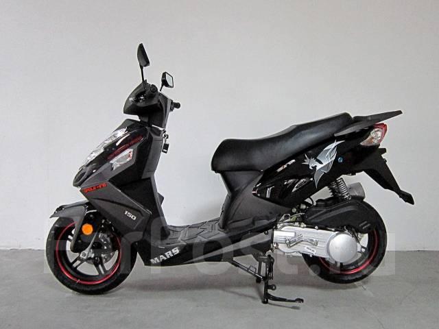 Скутер Sonik Eagle King - купить за 29 8 руб - Моторус