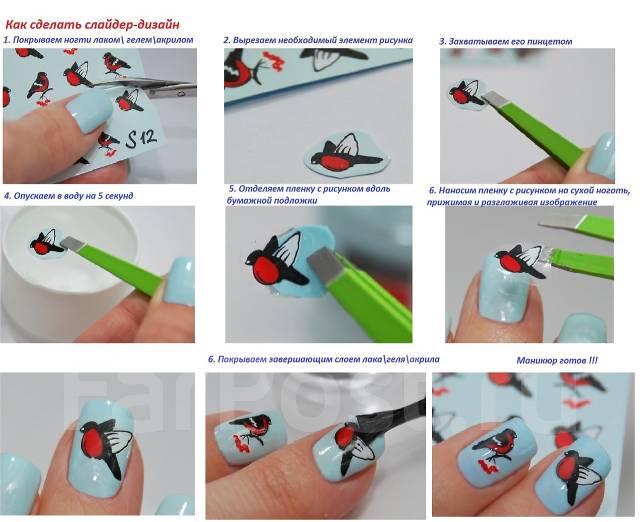 Как делать дизайн ногтей слайдер