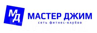 """Массажист. ООО """"ЗВЕЗДА"""""""