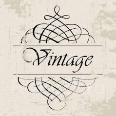 ����� ��������� ������ � �����. ������������ ������� Vintage