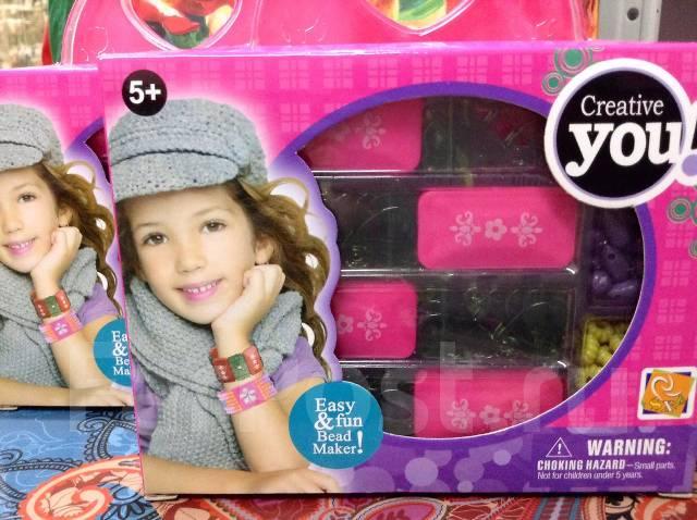 Набор для творчества подарок из детства