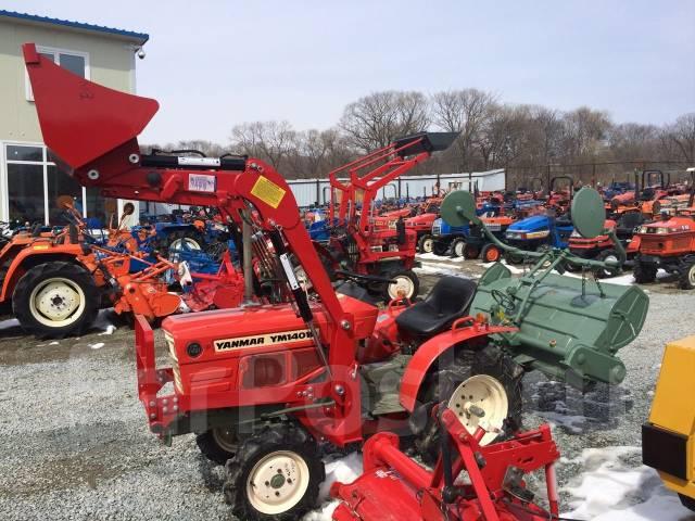 Продажа японских мини тракторов : цены г. Владивосток.