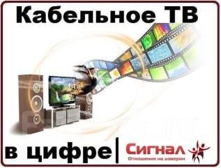 ��������� ������ �������� ��������� ������ �������, ������ DVB C HD