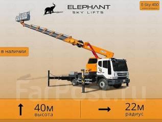 Elephant. ��������� 40 �. ������������ ������. ������ ����� ����������