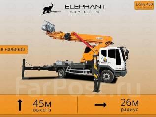 Elephant. ��������� 45 �. ������������ ������. ������ ����� ����������