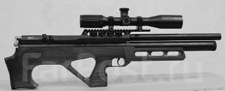 Пневматические винтовки.