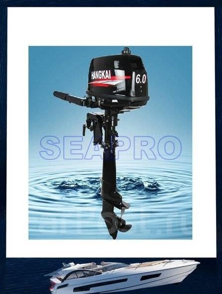 подвесные лодочные моторы hangkai 3.5-15 л с