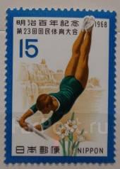 1968 Япония. Спорт. Гимнастика. 1 марка. Чистая