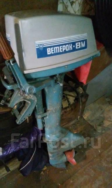 Купить лодочные моторы сузуки в таганроге
