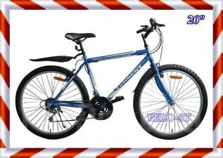 Велосипед 2-х колесный, дорожный, Космос 281 (жен)
