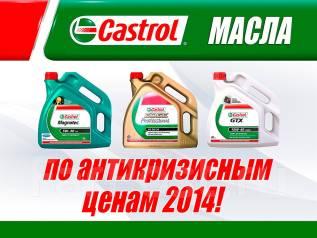 �������� ����� Castrol