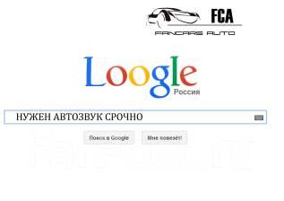 �������� FCA Fancarsauto