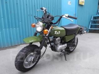 Honda R&P 50cc , 1976. ��������, ��� ���, ��� �������