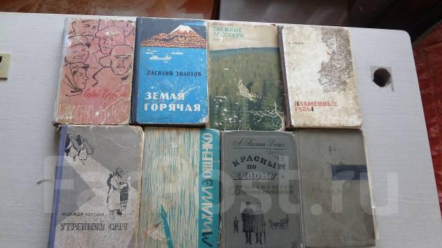 продам старые журналы: