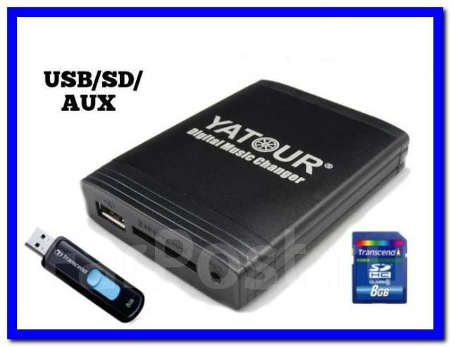 mp3 usb адаптер yt-m06 new ford