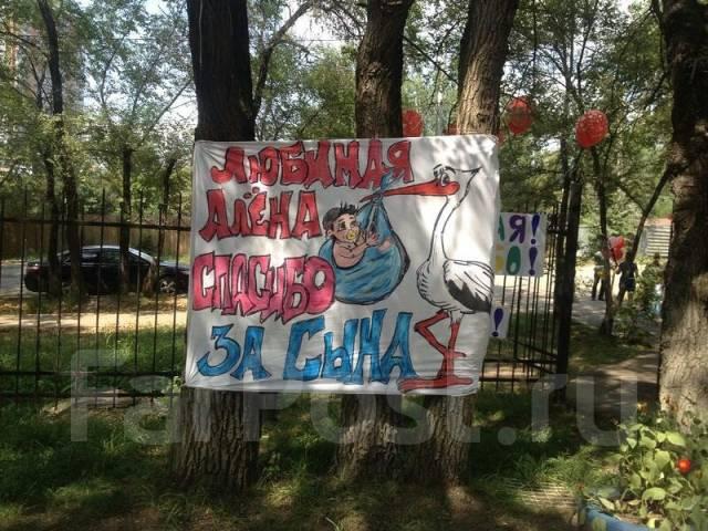 Плакаты на выписку из роддома своими руками для мальчика 300