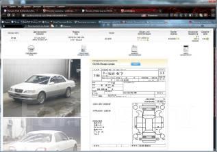 Toyota Cresta. GX100 604211