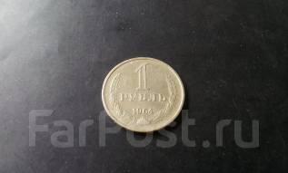 1 рубль СССР 1964 года. Годовик!